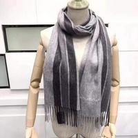 LouisVuitton LV男士围巾