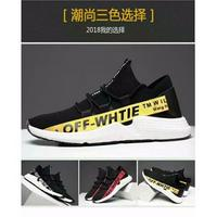 off-white/Adidas联名款袜子鞋