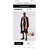 Burberry 巴宝莉 大牌女人味❗专柜也是刚刚上架的丝巾围巾