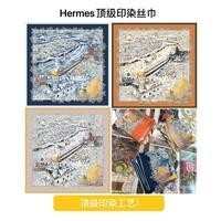 Hermes 爱马仕 买了都说好看‼️推荐丝巾围巾莫斯科风情真