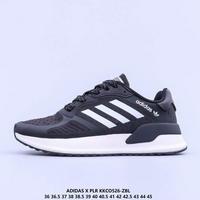 公司级 阿迪达斯AdidasX-PLR阿迪达斯专柜新款休闲鞋